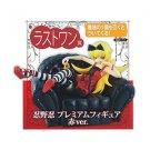 New 88Monogatari Series Ichiban Kuji (Lottery) Last One Prize Figure Shinobu