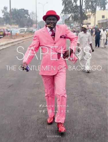 SAPEURS - Gentlemen of Bacongo book -Contents Introducti