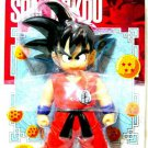 Banpresto Dragon Ball DX Soft Vinyl Figure Son Goku From Japan