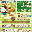 Re-Ment Sanrio Miniature Hello Kitty Bokujo Farm Life Full set of 8 Japan NEWF/S
