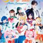 New Musical Pretty Soldier Guardian Sailor Moon Petite Etrangere DVD Japanese