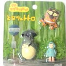 My Neighbor Totoro 3 small magnet Bus stop of rain ve Studio Ghibli Japan