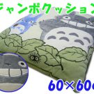 My Neighbor Totoro Jumbo Cushion(23 x 23 in) (Japan Import)