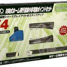 Kato Model railroad 20-863 UNITRACK Variation Set V4 (N scale)  N gauge NEW F/S