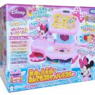 NEW!! Disney Toontown Minnie Mouse English and Japanese! Anything scan register