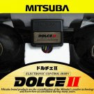 "New MITSUBA Dolce horn II SW-53 Electronic horn ""transistor horn of legend"""