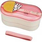 Japanese Cute Kawaii Miffy Lunch box,Bento belt, chopstic SET lunch case F/S NEW