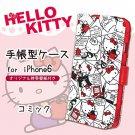 "iPhone 6/6s (4.7"") Sanrio Hello Kitty Book Type Case w mirror & card holder"