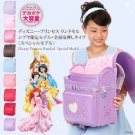 Randoseru New Disney Princess Codre Leather Gakushuin A4 auto lock schoolbag