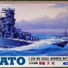 Big Battleship YAMATO 1/250 Japenese Plastic Model Kit Alii,Micro Ace WW.2 NEW