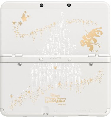NEW Disney Magic Castle My Happy Life 2 New Nintendo 3DS Console Bundled Pack