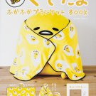 Gudetama 3WAY Blanket Book Sanrio Very Cute Egg kawaii Japan F/S