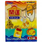 "Re-Ment Gudetama ""good‐luck charm"" 1 box 8 pieces Full set Sanrio Japan kawaii"