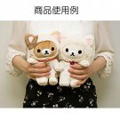 Rilakkuma Korilakkuma Plush Pair MR27501/MR27601 Brand New From Japan