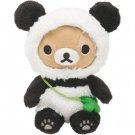 Rilakkuma Korilakkuma Panda Plush Pair MR19601 MR19701 Brand New From Japan