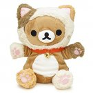 Rilakkuma Korilakkuma Plush Pair Puppet Brand New From Japan Free Shipping