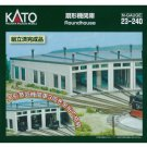 From JAPAN KATO 23-240 Roundhouse N gauge scale Sector institutions warehous F/S