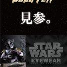 BOBA FETT STAR WARS EYEWEAR Clear Type Glasses from Japan NEW F/S