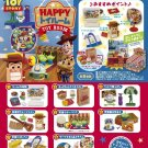 Re-ment Miniature Disney Toy story Happy Toy Room Full Set of 8 pcs Japan F/S
