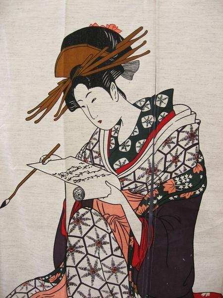 "Japanese Doorway Noren Ukiyoe UTAGAWA CurtainTapestry,Partition 33"" x 59"" NEW"