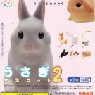 Las stock!! Kitan Club ntc.Puff Rabbit Bunny Mascot Part 2 full set of 7 JapanFS
