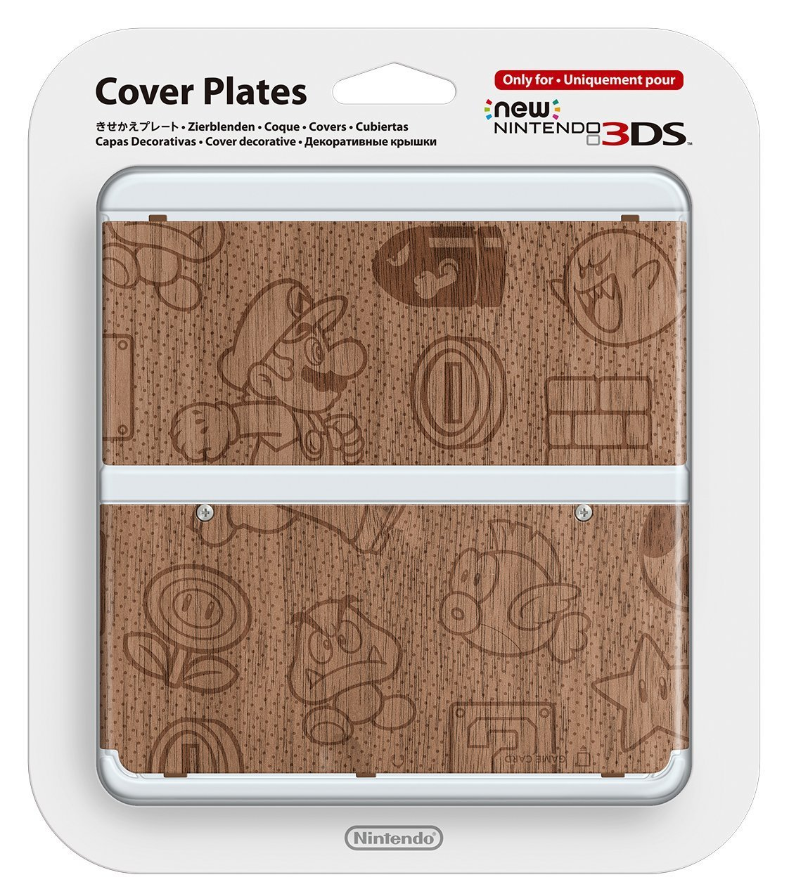New Nintendo 3DS Cover Change Plates No.024 Grain Tree from Japan Free shipping