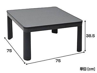 NEW YAMAZEN ESK-753-B Casual Kotatsu Table heater 75x75 cm Black FS