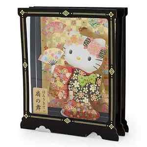 Hello Kitty Kimono Maiko Postcard Giftcard Japan Limited NEW