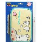 New Nintendo 3DS LL Star Kirby Pupupu Friends Soft Pouch Bag Case Japan NEWF/S
