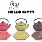 ❦GIFT! Hello Kitty Nanbu Iron Tea Pot x Coaster 0.35L SET Kettle NEW JAPAN FS ❦