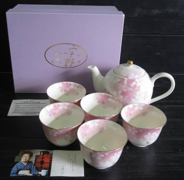 SAKURA Cherry-blossom Made in JAPAN Chiyo Uno cherry tea cup & pot set NEW F/S