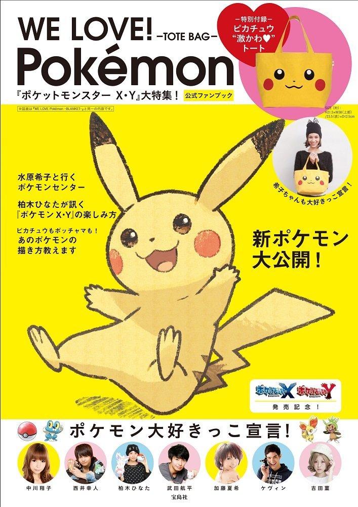 WE LOVE! Pokemon Pikachu Book & TOTE BAG Set Pocket Monster XYF/S NEW