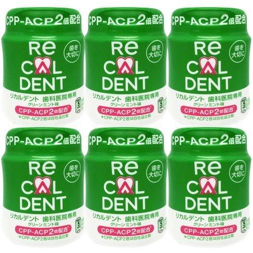 Dental clinic Recaldent gum bottle type 140g 6 pcs set green mint taste