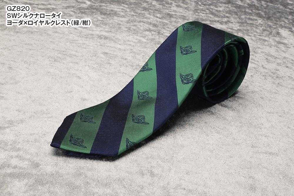 Star Wars SW silk100% narrow skinny Necktie Yoda Green navy blue Royal Crest