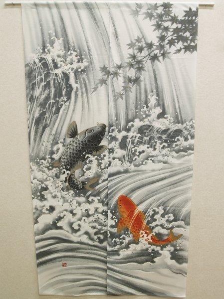 NEW Japanese Noren Doorway Ukiyoe Waterfall up of Carp Curtain 85x150 polyester