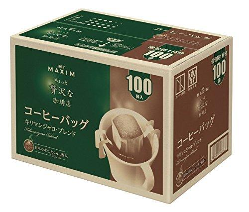 Maxim luxury Kilimanjaro blend easy Drip bag coffee 100 bags refreshing taste FS