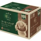 Maxim luxury Kilimanjaro blend easy Drip bag coffee 100 bags refreshing taste FS