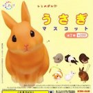 KITAN Club ntc.puff Rabbit mascot all 7 Full set Gachagacha ornament JAPAN FS
