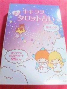 Little Twin Stars - Kiki RaraTarot Fortune-Telling Book & Card Ryuji Kagami F/S
