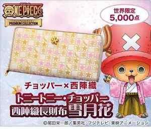 One Piece Tony Tony Chopper Nishijin wallet purse Japan limited! F/S NEW FS
