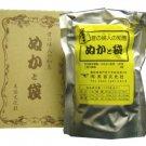 Free shipping! Japanese NUKA Rice Bran Body & Facial Scrub Natural soap NEW