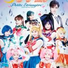 New Musical Pretty Soldier Guardian Sailor Moon Petite Etrangere DVD Japanese FS