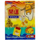 "Re-Ment Gudetama ""good‐luck charm"" 1 box 8 pieces Set Sanrio Japan kawaii FS"
