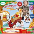 Disney Winnie the Pooh chat Walker rider Child car toy F/S JAPAN NEW