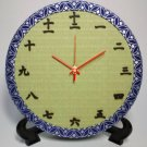 GIFT! Cool JAPAN! Rush Grass TATAMI Kanji Wall Clock Matt from Japan NEW F/S