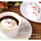Cafe Latte Anaimal marshmallow 5 set! Cat Bear Panda Coffee sweet GIFT JAPAN FS