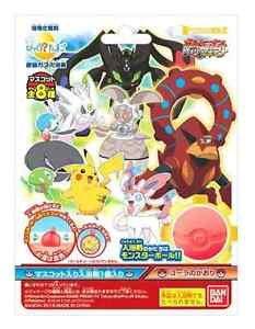 NEW Pocket Monster POKEMON Go XY&Z Volcanion Inside Mascot Japan Bath ball Puni