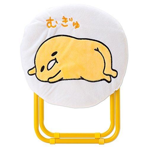 Sanrio Gudetama Folding Chair Yellow F/S from JAPAN NEW