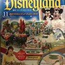 NEW My Disneyland Vol11 California Diorama parts Miniature DeAGOSTINI Model kit