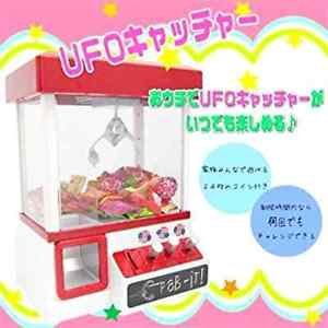 $99! NEW The Claw Electronic Candy Grabber Crane Machine Arcade Game Catcher FS